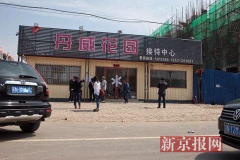 在京不文明游客将被限参观景区 旅行社可拒入团