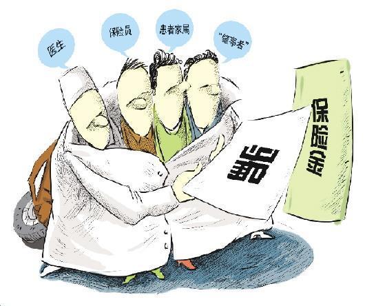 北京赛车*屏蔽的关键字*罪名