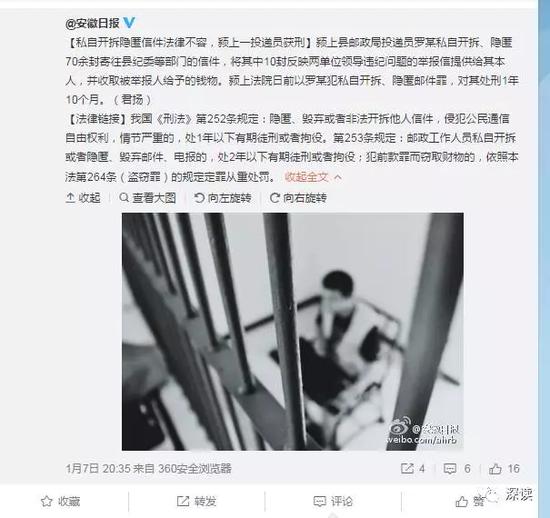 北京赛车的数据