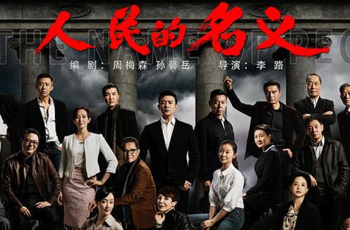 北京居住证申请8日起开始受理