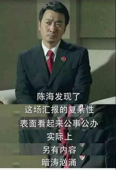 河南省新乡市人民检察院反贪局检察官杜景瑞——