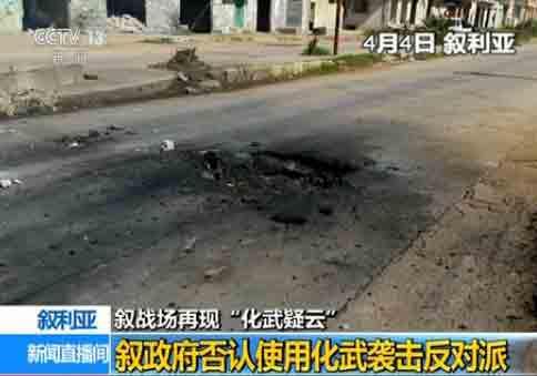北京住建委公布投诉电话严打捂盘惜售