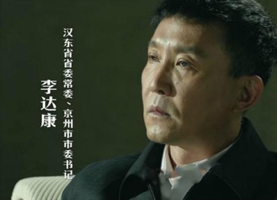 以为霸道的达康书记是幕后boss,然而看了剧透才知道这个单纯的表情包boy心里只有GDP!