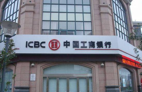 彭博新闻社网站4月6日发表了题为《中国银行柜员大军规模缩小》的报道。