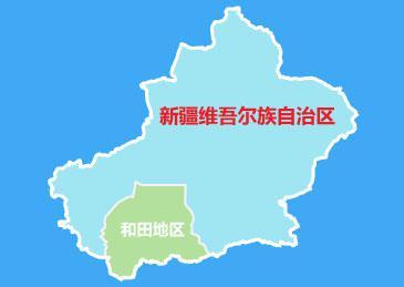 """和田地委外宣办微信公号""""和田零距离""""8日公布了这97名被问责的干部名单。"""