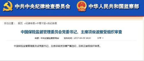 上海超5成民众将精神疾病等同于思想问题