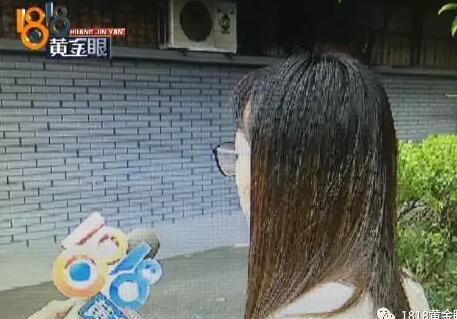 pk10开奖网