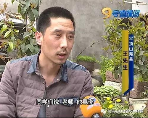 北京赛车012路技术