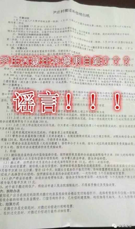 北京赛车pk拾黑客改单