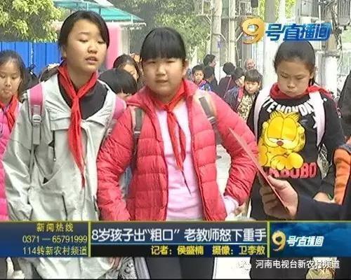 郑州市农科路小学班主任 王静:长辈的溺爱、同伴的影响,也会对孩子造成一些恶劣的影响。