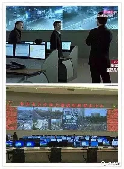 泰州市公安局大数据指挥服务中心成剧中场景之一