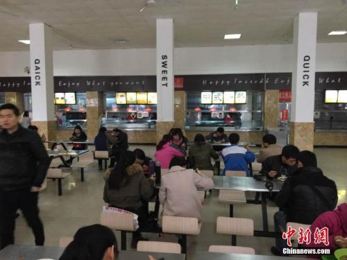 北京赛车龙虎走势图