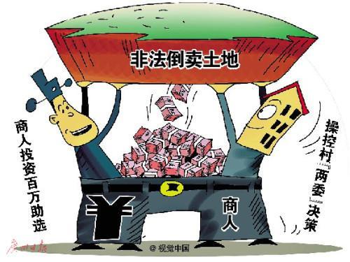 文/广州日报全媒体记者汤南、杨洋 通讯员粤纪宣