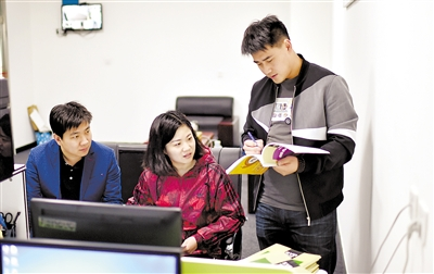 """台当局不承认""""九二共识"""" 农渔产品销陆锐减"""