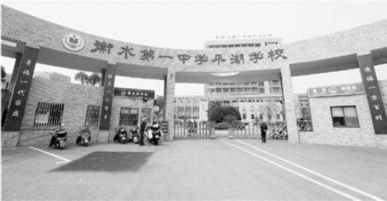 北京pk10开奖记录手机