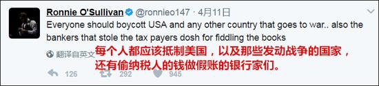 奥沙利文还表示,美国应该学学中国,停止战争。