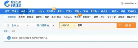 李源潮会见越南国防部长:妥善处理分歧