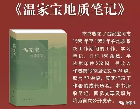北京赛车开奖号码记录