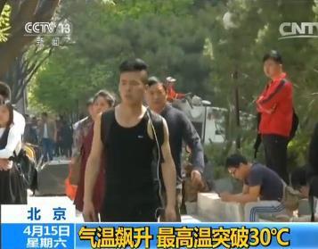 德媒:中国未现二孩生育潮因养娃福利没跟上