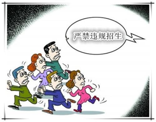 北京赛车官网呢