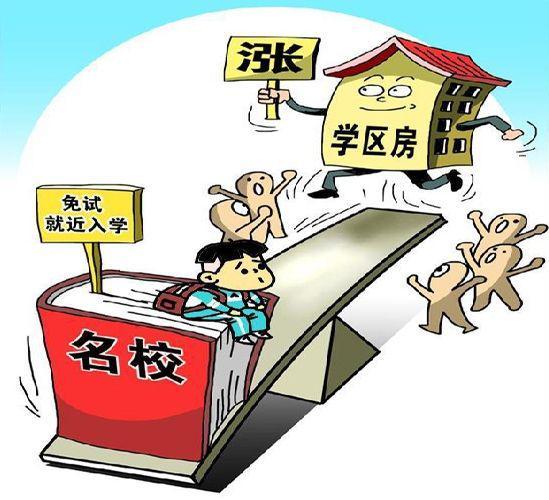 北京赛车pk拾有什么技巧