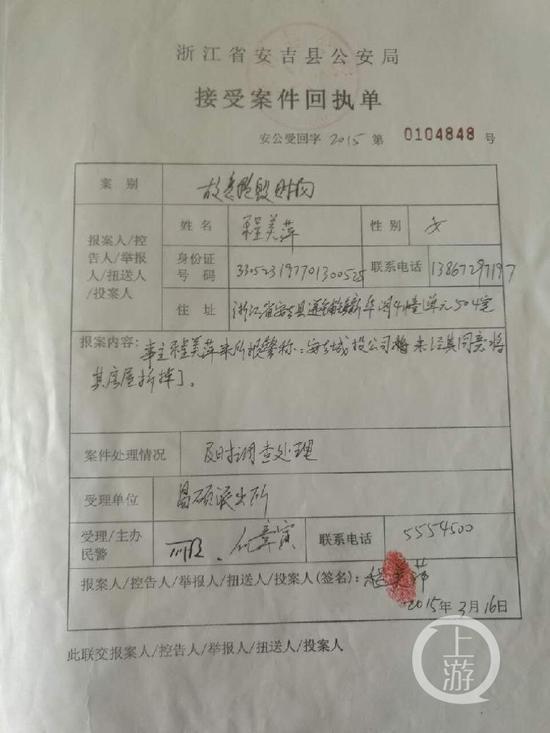 天天北京赛车pk10