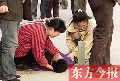 北京赛车入侵网站软件