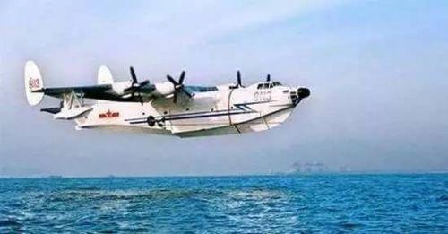 1976年4月,中国第一代水上飞机水轰5首飞胜利