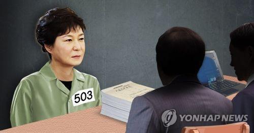海外網4月17日電 據韓聯社消息,韓檢方17日正式對韓國前總統朴槿惠提起公訴。
