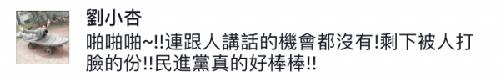 """从""""中华台北""""到""""中国台北"""",这一字之差,就这样搅乱了台湾一池春水。"""