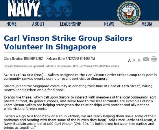 美国海军官网上卡尔文森号的水兵那时候还在愉快的游览新加坡的风光