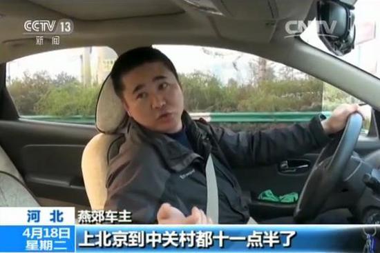 北京早晚高峰单侧拥堵道路百余条
