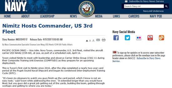14日美国第三舰队司令还在视察尼米兹号的准备工作