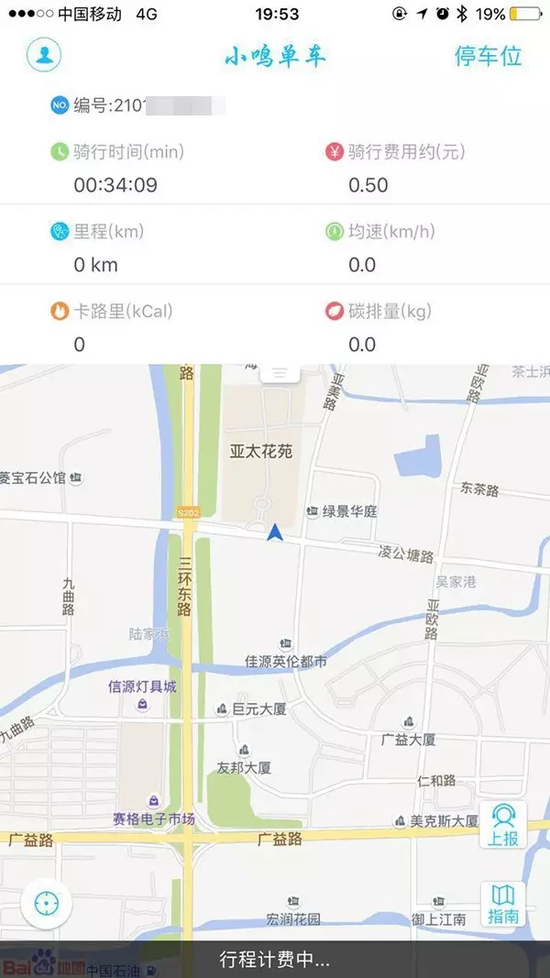北京赛车PK拾程序维护