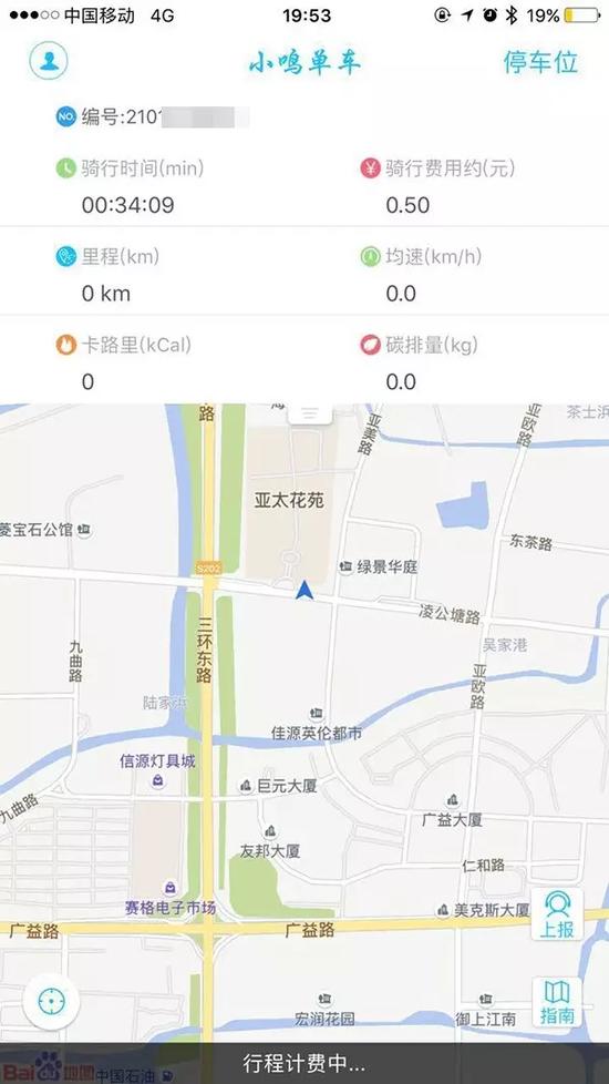 pk10开奖
