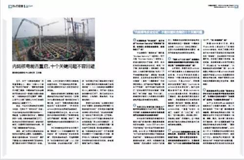 北京赛车pk10经验
