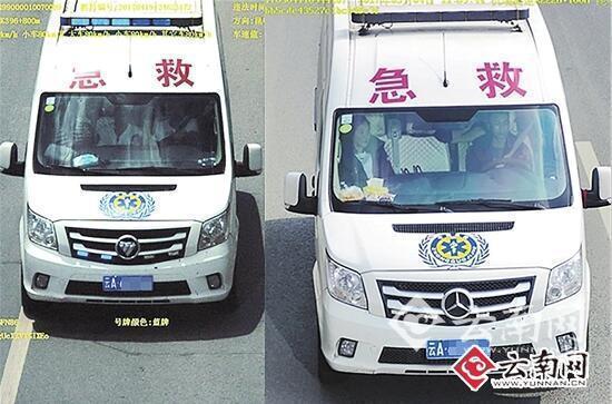 北京赛车官方平台