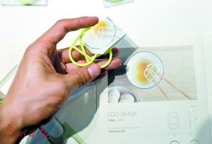 中国本土设计公司设计的简易打蛋器。