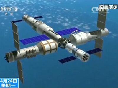 王翔介绍,中国的空间站在完全建成之后,是一个大的组合体,总重量将接近100吨。