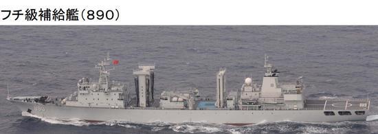 图为日方舰机跟踪拍摄到的中国海军军舰