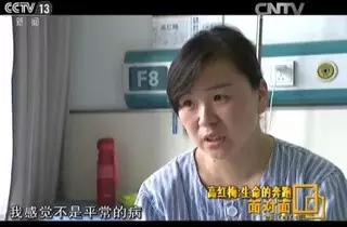 80后母亲割肝救子 每天奔跑10公里20天减重13斤