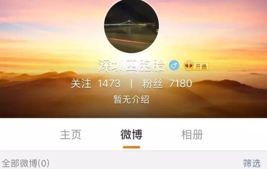 很明显的是,蒋受廉删博的速度,仍赶不上网友截图的速度。