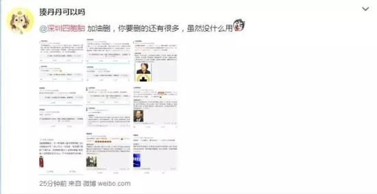 近日,一档一年前的改造装修节目――《暖暖的新家》,将深圳四胞胎家庭推上了风口浪尖。