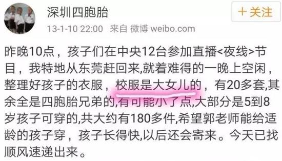 而在蒋娜的微博中,也曾提到过圳圳的名字