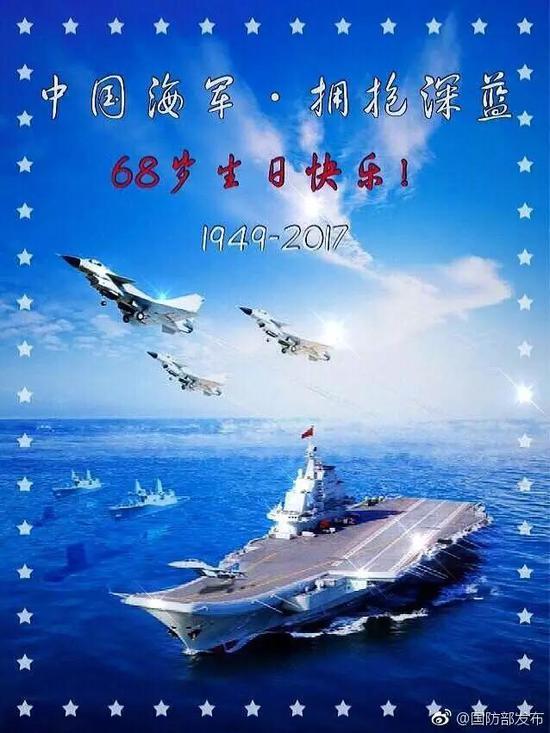 ▲图上出现的错误是:国产的非舰载机歼-10,俄罗斯的米格-35,还有美国的安东尼奥级两栖登陆舰。