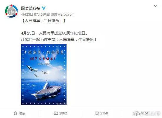 英国网民评论:中国国防部因PS错误道歉 [每日邮报]