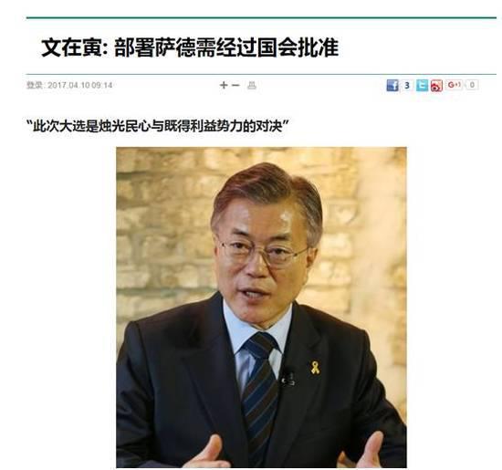 ▲截图来自韩国《民族日报》