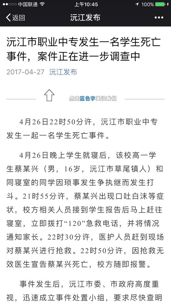2014年北京赛车公式