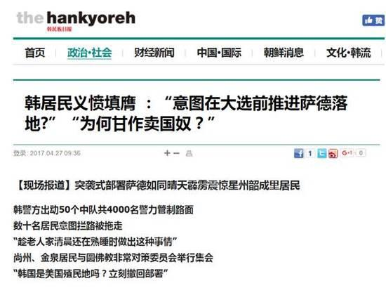 今天,一段出现在境外网络上,引起众多韩国人愤怒的视频,也再次暴露了这种可悲与无奈。