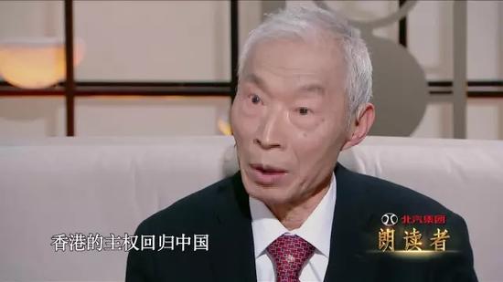 2秒钟,对当时的中国意味着什么?意味着香港不能准时回归!升旗晚2秒,英国殖民香港就多2秒。